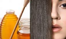 إليكم فوائد ووصفات العسل لشعر صحي ولامع