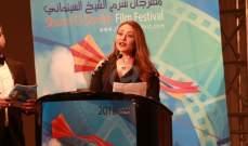 مهرجان شرم الشيخ: هذا ما أغضب حسن حسني..وماذا قالت ليلى علوي ورانيا يوسف للفن؟