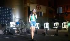 كريستا ماريا ابو عقل تشارك الصليب الاحمر مهرجانه الصيفي