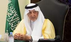 الأمير خالد الفيصل يؤدي مناسك العمرة وتفاعل واسع -بالصور والفيديو