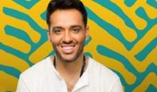رامي جمال يعلن عن إصابته بهذا المرض وهل يعتزل الفن؟