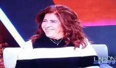 """ليلى عبد اللطيف لـ هشام حداد :""""ريما نجيم علمتني ونجوى كرم تزوجت"""""""