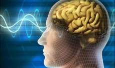 زراعة ذكريات زائفة طريقة جديدة لعلاج المرضى العقليين