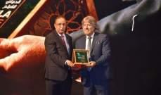 جمال فياض مكرّما في مهرجان الداخلة السينمائي الدولي