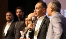 """إستقبال حماسي لـ""""علي معزة وإبراهيم"""" في عرضه العالمي الأول بمهرجان دبي السينمائي"""