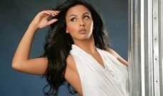 """ميس حمدان ترقص بطريقة لافتة على """"التريدميل""""-بالفيديو"""