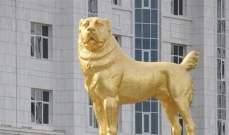 كلب يُكرّم بتمثال ذهبي.. بالصور