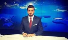 """رامز القاضي أفضل مقدم أخبار لبناني في استفتاء """"الفن"""""""