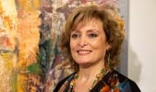 غنوة رضوان تفتتح معرضها Colors & Secrets في اكزود