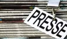 مقتل صحافي في المكسيك