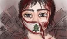 إطلاق معرض في مرفأ صور ودعوة للتضامن من أجل بيروت