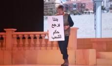 """وفاة شقيق ممثلة """"حركة 6 ايار"""" عايدة الخوري"""