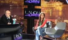 نادين الراسي تبكي وتكشف هوية خطيبها.. وتقول: أنا أهم ممثلة