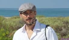 باسم مغنية: سأفرض على زوجتي أن تعيش معي ... ونحن بحاجة الى مروان العبد