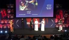 علي صبحي يفوز بجائزة أفضل ممثل بمهرجان دبي السينمائي الدولي