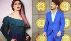 حقيقة زواج ملاك الكويتية وعلي يوسف