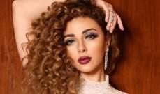 كفّوا عن انتقاد ميريام فارس وعائلتها وتلهوا بأمور أخرى غير