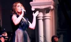 بعد إنقطاع طويل.. ريمي بندلي تغني في الجامعة الأميركية