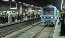 مترو الأنفاق يساهم في انتشار الوباء!
