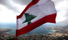 بالفيديو- رين رحال ونادر خوري وجوزيف آصاف في أقوى حملة ضدّ الهجرة