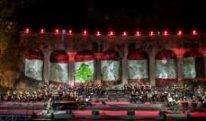 ملحم زين وغسان صليبا ورامي عياش وجوزف عطية يغنون في حفل يؤكد على دور الجيش اللبناني في صمود الوطن