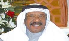 وفاة الممثل الكويتي حمد ناصر عن عمر ناهز 76 عاماً