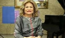 المشاهير يعايدون الإعلامية هلا المر في عيد ميلادها