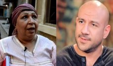 بعد تعرضها لخطأ طبي.. هدية من أحمد مكي لـ فاطمة كشري