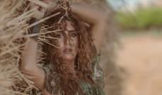 """بالفيديو- سالي بسمة ترقص على أغنية تامر حسني ومحمود العسيلي """"اختراع"""""""