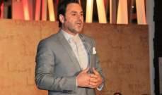 يوسف حداد يرتدي شروال يوسف بك كرم من تصميم جينو عون..بالصور
