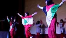 إفتتاح مهرجان أيام صور الثقافية في المسرح الوطني اللبناني