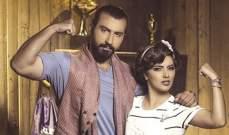 هيا عبد السلام وزوجها فؤاد علي يجتمعان مجدداً ببطولة مسلسل جديد