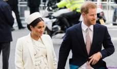 خمنوا من هو النجم العالمي الذي يتوافق يوم ميلاده مع طفل الأمير هاري وميغان ماركل