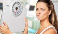 الزواج السعيد يسبب زيادة الوزن