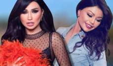 """ساندرين الراسي لـ هيفا وهبي: """"يا أجمل فنانة لبنانية"""""""