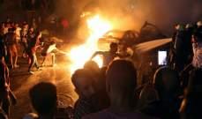 نجوم الفن ينعون ضحايا حريق معهد الأورام في مصر