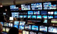 إلقاء القبض على صاحب محطة تلفزيونية مع امرأة غير زوجته وهذه تهمتهما