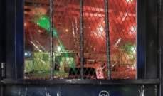 """""""إشتباك"""" يشارك في مهرجان كرامة - بيروت لأفلام حقوق الإنسان"""