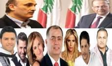 """خاص """"الفن"""" - نجوم الفن اللبناني يتحركون بين الرابية ومعراب"""