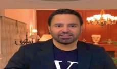 """عاصي الحلاني ينعى صالح كامل: """"رحل الرجل الصالح"""" - بالصورة"""