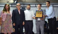 باسل عيد مكرّماً من بلدته مزرعة الضهر ..بالصور