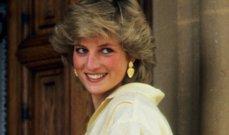 في عيد ميلادها الـ60.. مفاجأة مدوية حول حقيقة حمل الأميرة ديانا قبل وفاتها