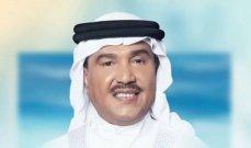 محمد عبده يبكي متأثراً بكلمات هذه الأغنية- بالفيديو