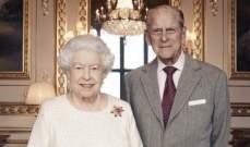 """سر رومانسي وراء دبوس """"الملكة إليزابيث"""""""