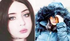 محاكمة شابة بريطانية بسبب اشتراكها في مسابقة جمال