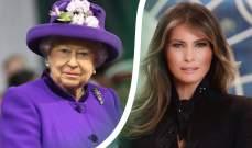 بعد ميلانيا ترامب..هذه حقيقة إستخدام الملكة إليزابيث لبديلة عنها-بالصورة