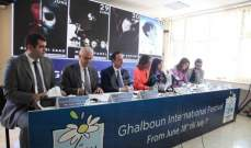 مروان خوري وميشال فاضل وALEPH ABI SAAD وGORAN BREGOVIC في مهرجانات غلبون الدولية