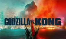 Godzilla vs. Kong يحقق إيرادات حول العالم تصل إلى 285 مليون دولار
