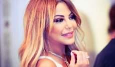ليليا الأطرش تتعرّض للإنتقادات بسبب ملابسها.. بالصورة