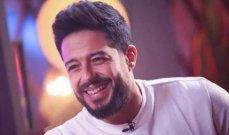 """محمد حماقي يشوّق الجمهور لـ """"يا فاتني""""-بالصورة"""